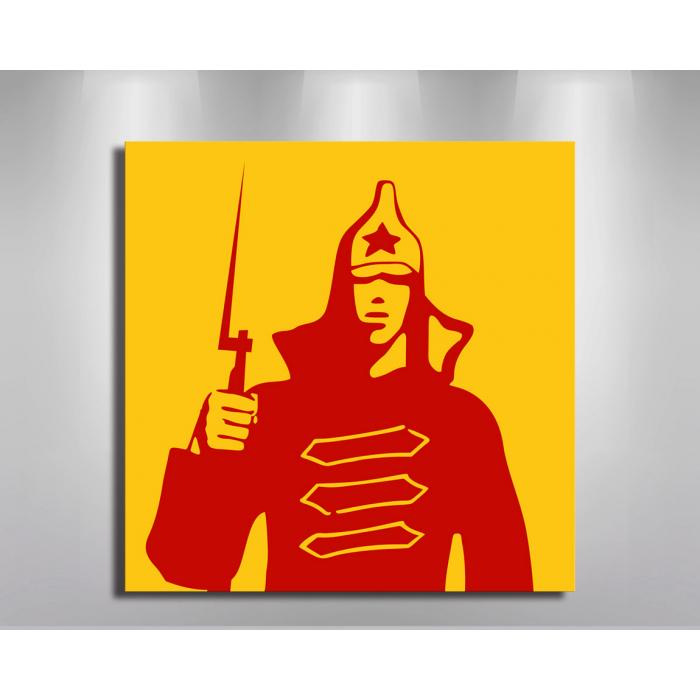 "Постер ""Красная армия"""