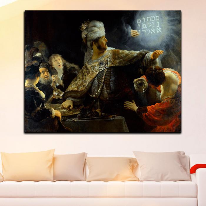 Картина «Пир Вальтасара»
